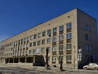 Полевской, Сталеваров переулок, дом 5. больница