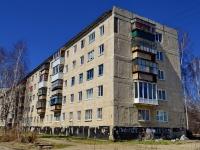 Полевской, улица Бажова, дом 2. многоквартирный дом