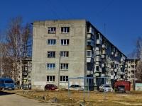 Полевской, улица Бажова, дом 6. многоквартирный дом