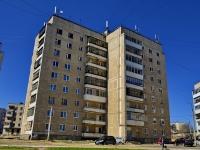 Полевской, улица Бажова, дом 7. многоквартирный дом