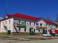 Полевской, улица Бажова, дом 13. многофункциональное здание
