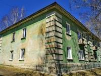 Полевской, улица Бажова, дом 15. многоквартирный дом