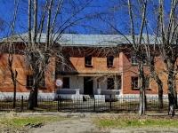 Полевской, улица Бажова, дом 17. интернат