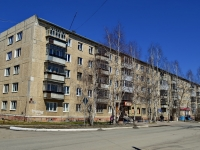 Полевской, улица Володарского, дом 55. многоквартирный дом