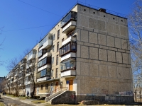Полевской, улица Володарского, дом 55А. многоквартирный дом