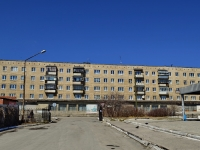 Полевской, улица Володарского, дом 57. многоквартирный дом