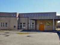 Полевской, улица Володарского, дом 72. многофункциональное здание Автостанция