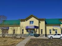 Полевской, улица Володарского, дом 85. кафе / бар Дарья