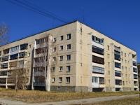 Полевской, улица Володарского, дом 93. многоквартирный дом
