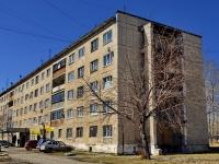 Полевской, улица Володарского, дом 95. многоквартирный дом