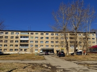 Полевской, улица Володарского, дом 95А. многоквартирный дом