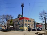 Полевской, улица Володарского, дом 110. многофункциональное здание