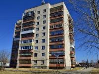 Полевской, улица Володарского, дом 13. многоквартирный дом