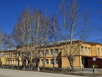Полевской, улица Карла Маркса, дом 2. интернат ГКОУ СО Полевская школа