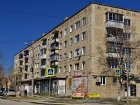 Полевской, улица Карла Маркса, дом 2А. многоквартирный дом