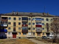 Полевской, улица Карла Маркса, дом 5. многоквартирный дом