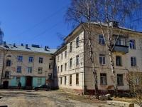 Полевской, улица Карла Маркса, дом 6. многоквартирный дом