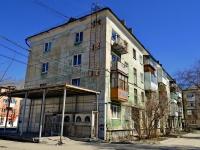 Полевской, улица Карла Маркса, дом 13. многоквартирный дом