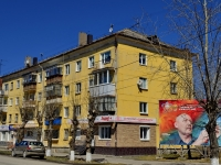Полевской, улица Карла Маркса, дом 14. многоквартирный дом