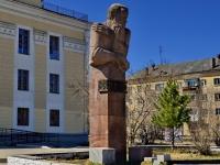 Полевской, улица Карла Маркса. памятник Памятник П. П. Бажову