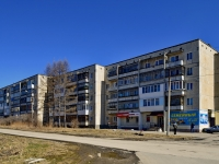 Полевской, 2-й микрорайон, дом 4. многоквартирный дом