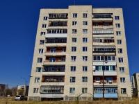 Полевской, 2-й микрорайон, дом 8. многоквартирный дом