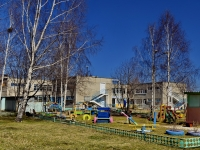 Полевской, 2-й микрорайон, дом 14. детский сад №63