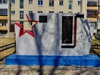 Полевской, 2-й микрорайон. мемориал Великой Отечественной войны