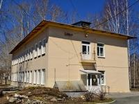Полевской, улица Победы, дом 2. органы управления