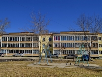 Полевской, улица Победы, дом 2А. многоквартирный дом