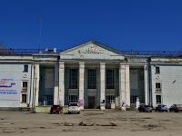 Полевской, улица Победы, дом 7. дом/дворец культуры Центр культуры и народного творчества