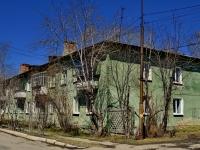 Полевской, улица Победы, дом 9. многоквартирный дом