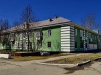 Полевской, улица Победы, дом 10. многоквартирный дом