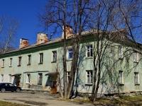 Полевской, улица Победы, дом 14. многоквартирный дом
