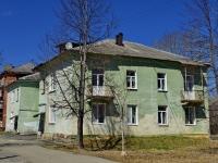Полевской, улица Победы, дом 16. многоквартирный дом