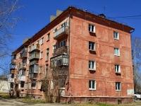 Полевской, улица Победы, дом 18. многоквартирный дом