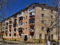 Полевской, улица Победы, дом 19. многоквартирный дом