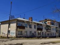 Полевской, улица Победы, дом 20. многоквартирный дом