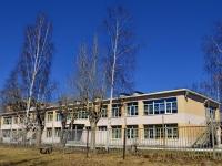 Полевской, улица Победы, дом 21. многоквартирный дом