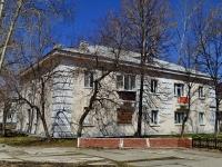 Полевской, улица Трояна, дом 1. многоквартирный дом