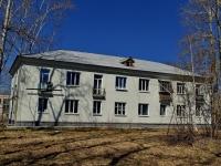 Полевской, улица Трояна, дом 1А. многоквартирный дом