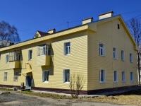 Полевской, улица Трояна, дом 2. многоквартирный дом