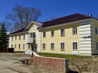 Полевской, улица Трояна, дом 3. многоквартирный дом