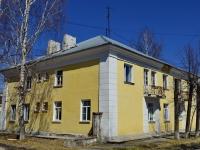 Полевской, улица Хохрякова, дом 31. многоквартирный дом