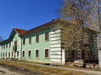 Полевской, улица Хохрякова, дом 35. жилищно-комунальная контора
