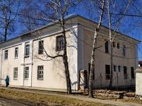 Полевской, улица Хохрякова, дом 37. многоквартирный дом