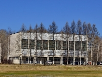 Полевской, улица Хохрякова, дом 39А. спортивный комплекс