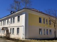 Полевской, улица Хохрякова, дом 42. многоквартирный дом