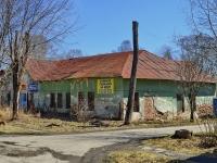 Полевской, улица Хохрякова, дом 46. многофункциональное здание