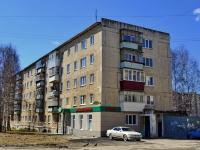 Полевской, улица Челюскинцев, дом 7. многоквартирный дом